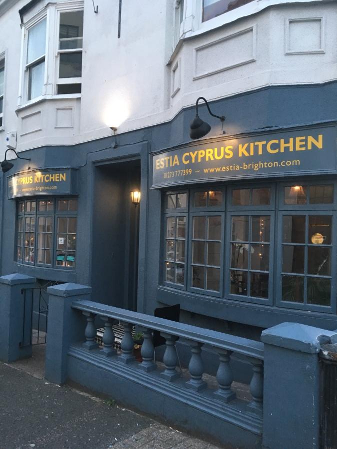 Estia Cyprus Kitchen